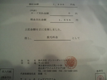 CA3F0351.jpg