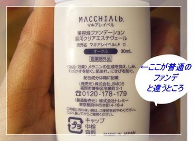 わかな発表会 060.JPG
