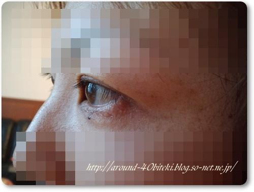 目ヂカラ 014.JPG