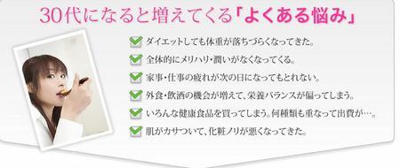 bikouzu1.jpg