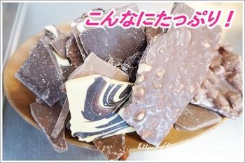 choko 018-1.JPG