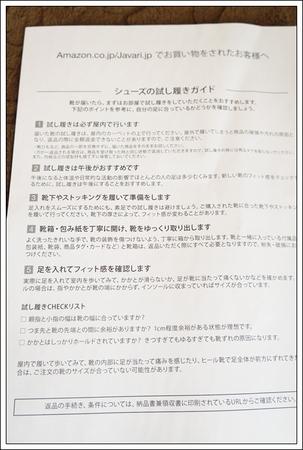 jabari 203-99.JPG