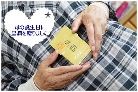 koujyun 001-1.JPG