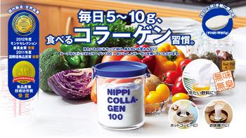 nippikora-gen.png
