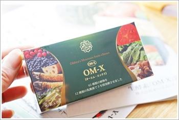 omx 086-1.JPG
