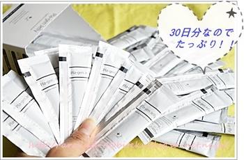 puragenzeri 029-99.JPG