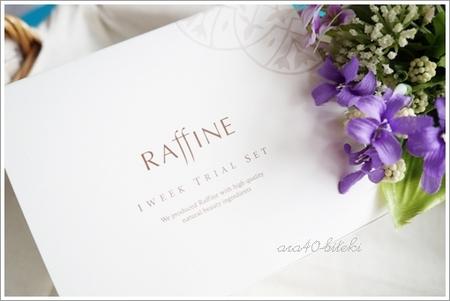 rafine 003-99.JPG