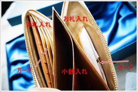 saifu 050-1.JPG