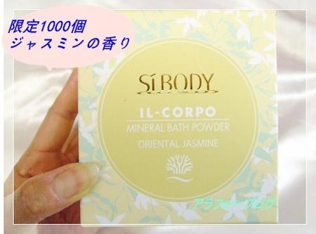 seabody 022-99.JPG