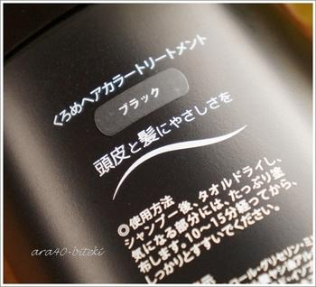 shocyuumimai 302-99.JPG