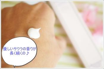 terakuo-re 054-1.JPG