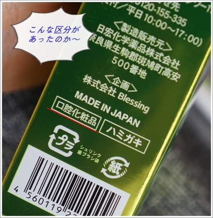 tobe 014-99-.JPG