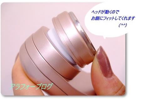 tokyo 013-99.JPG