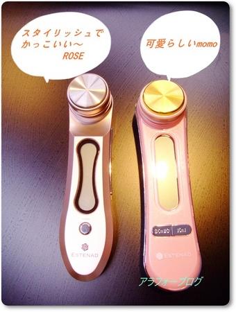 tokyo 018-99.JPG